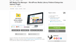wp media file manager